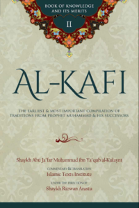 Al-Kafi-Book-II-catelog2-684x1024
