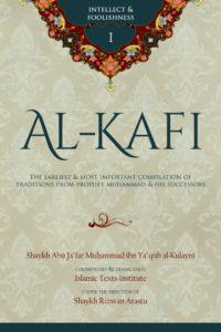 Al-Kafi_1categlog-682x10243