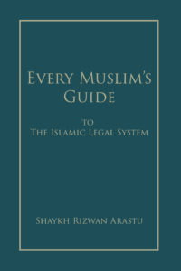 Every Muslim's Guide_front cover